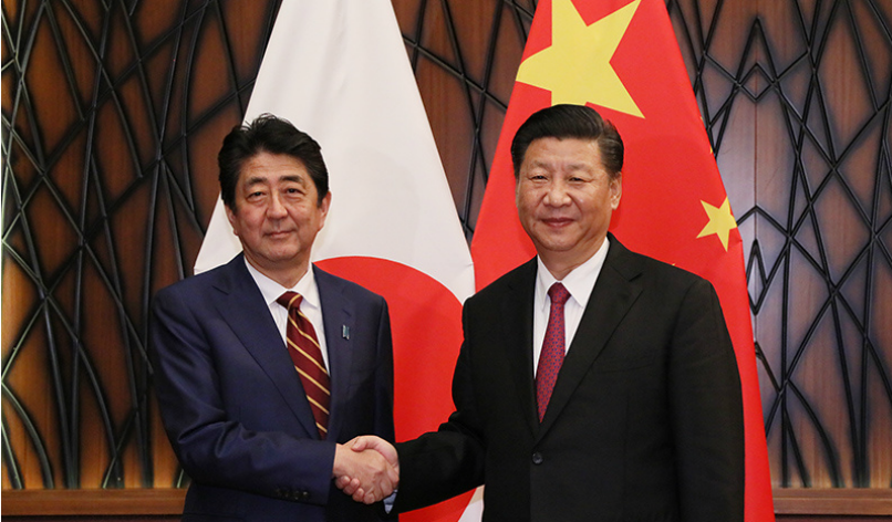Japan-China relations: confrontation with a smile