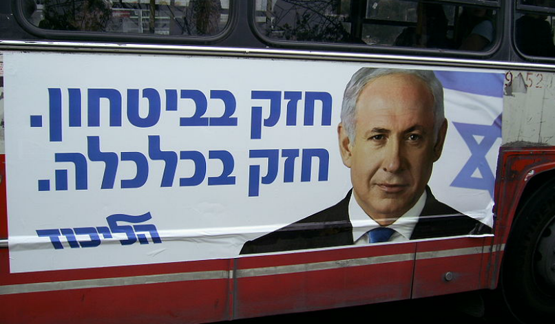 Israel's foreign policy after its snap election