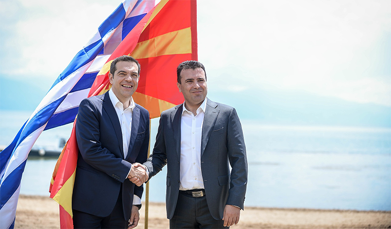 Macedonia's looming war of interpretations