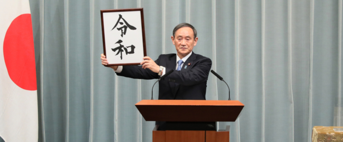After Abe: How Japan's new prime minister should handle diplomacy