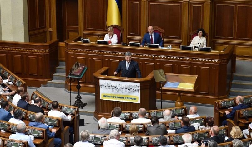 Make laws not war: Ukrainian president and parliament push for peace resolution in Donbas
