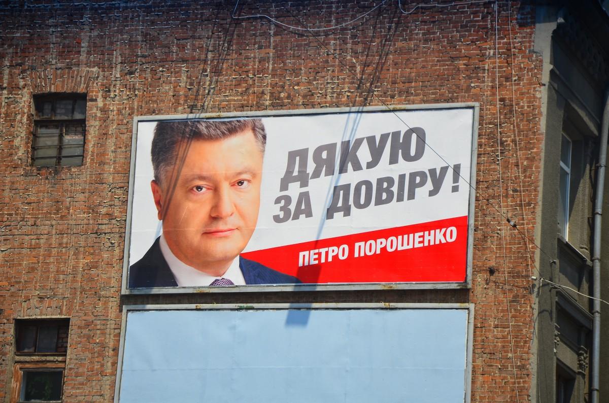 Ukraine on the brink of kleptocracy