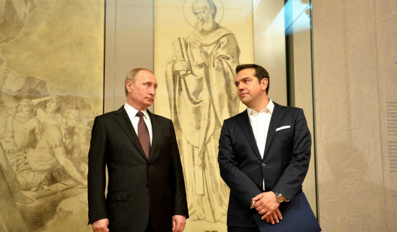 Orthodox myths: Greece's pragmatic approach towards Russia