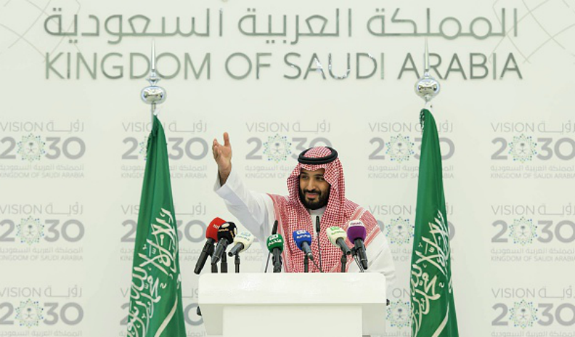 Saudi First: How hyper-nationalism is transforming Saudi Arabia