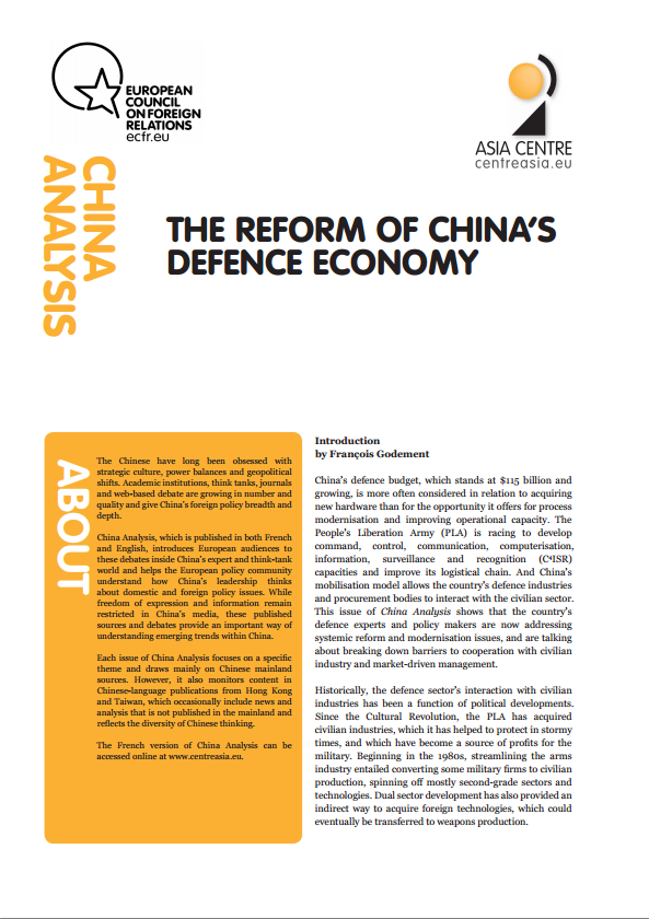 an introduction to the analysis of chinese economic reform