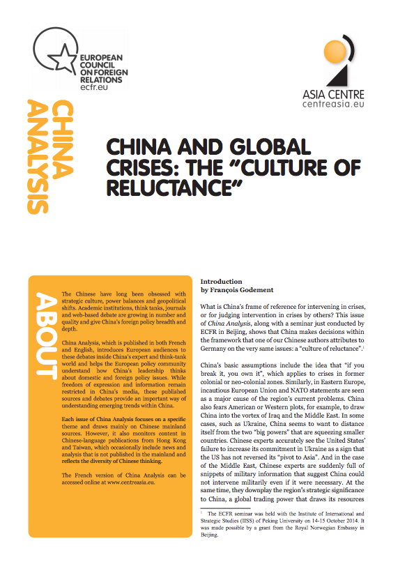 "Cover: China and Global Crises: The ""Culture of Reluctance"""