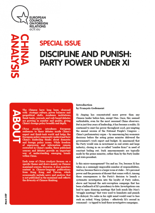 Cover: Discipline and punish: Party power under Xi