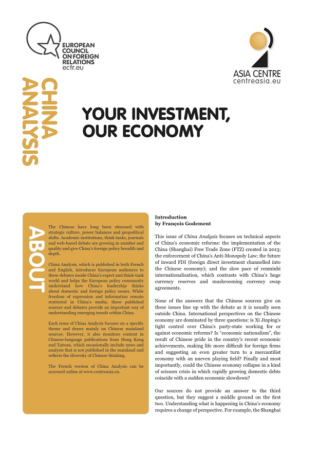 Cover: Your investment, our economy
