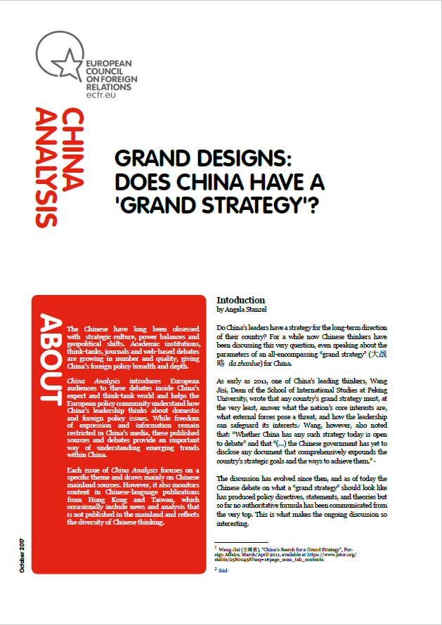 Cover: Grand Designs: Does China have a 'Grand Strategy'?