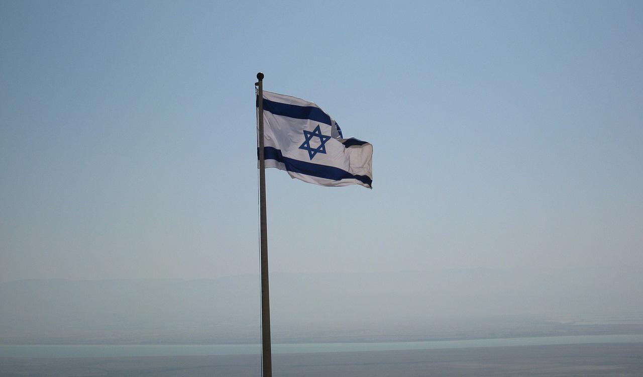 Bibi and the bomb