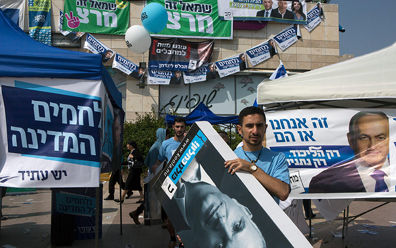 Israeli elections primer: What to look out for