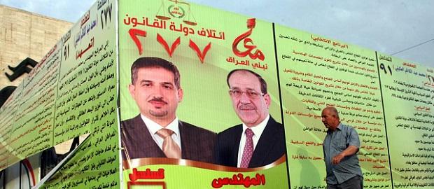 Al Maliki's electoral poster