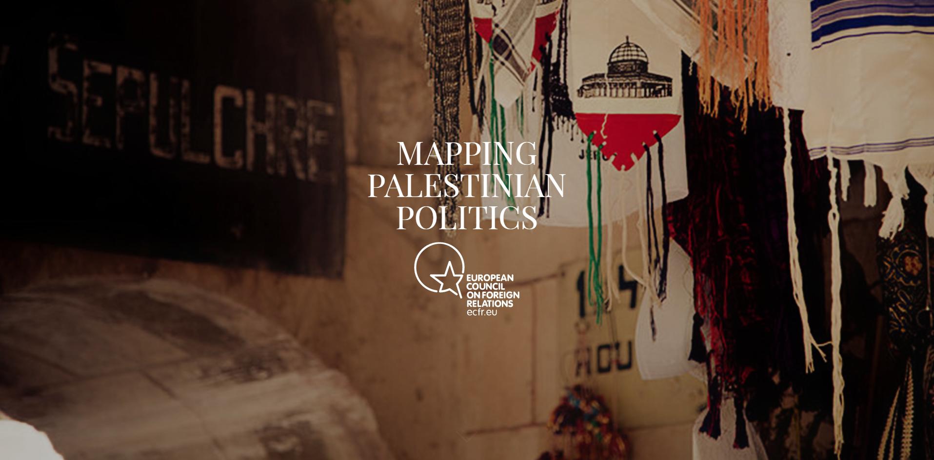 Cover: Cartographie des politiques palestiniennes