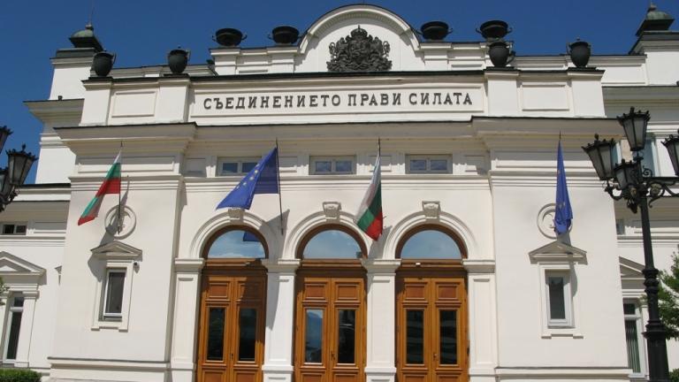 Гласът на България - фактор в глобалната политика