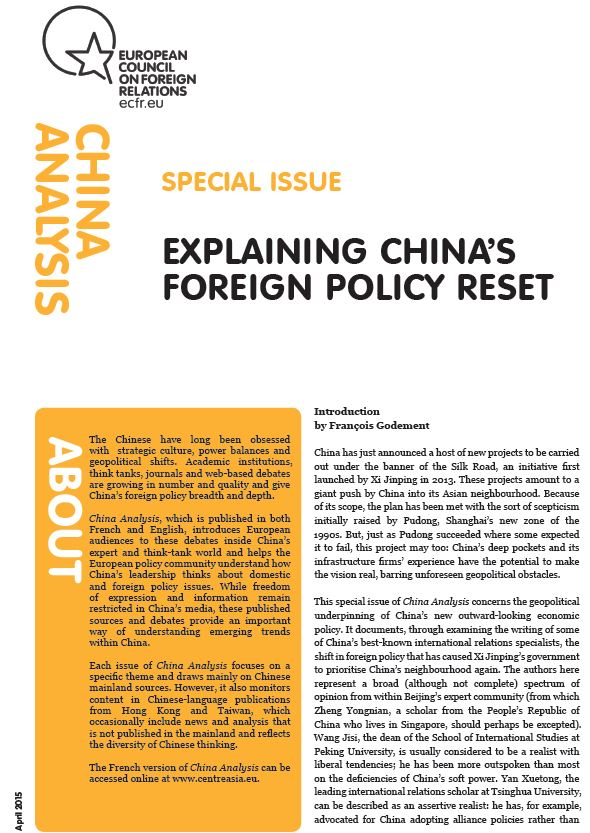 Cover: Explaining China's foreign policy reset