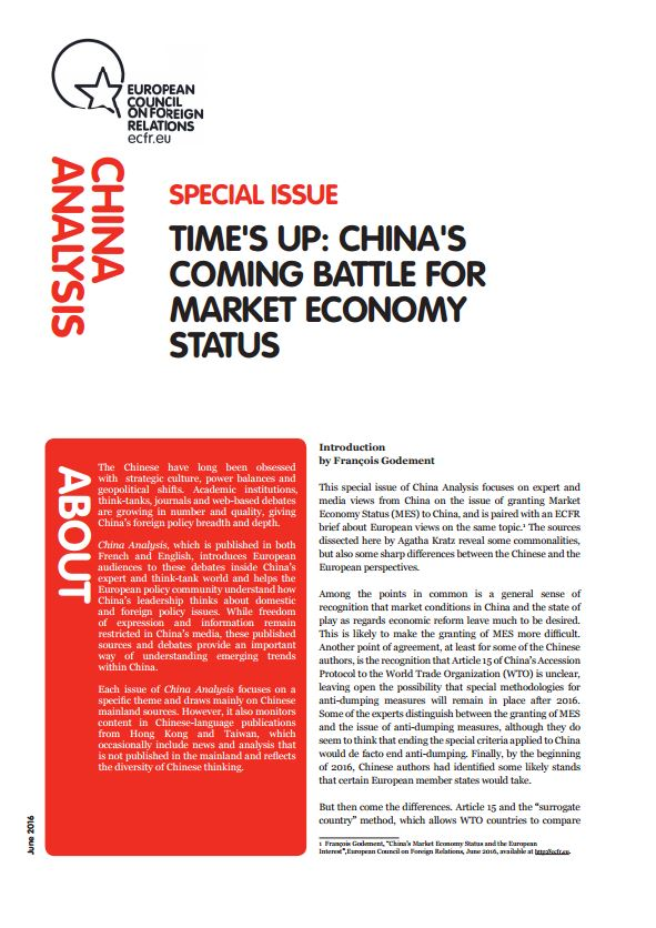 Cover: Time's up: China's coming battle for market economy status