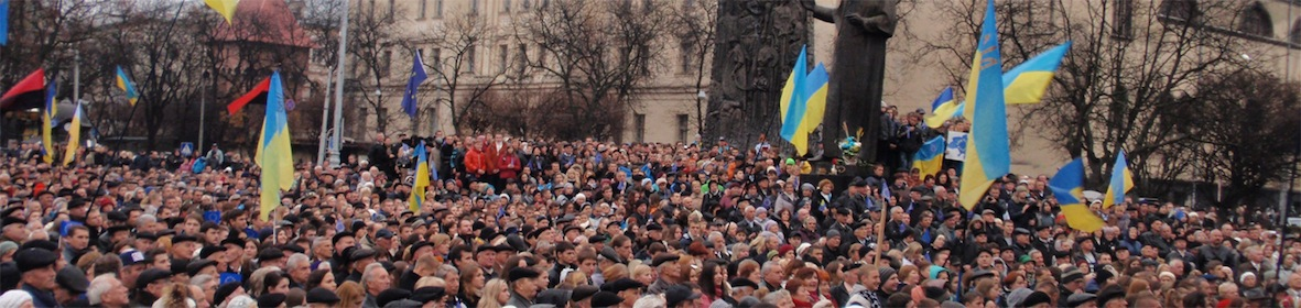 WE Forum banner - protests in Ukraine