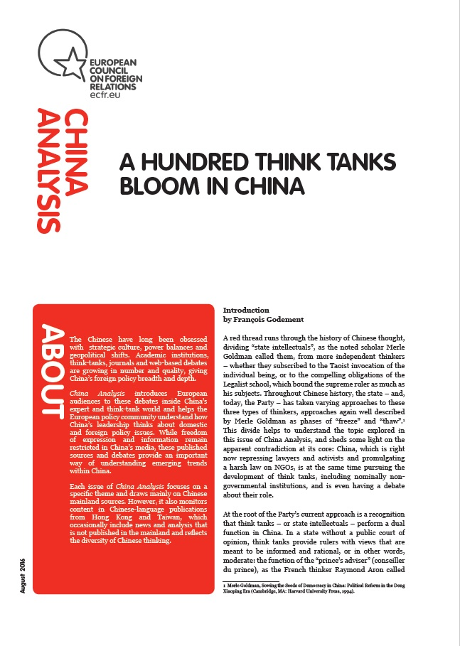 Cover: A hundred think tanks bloom in China
