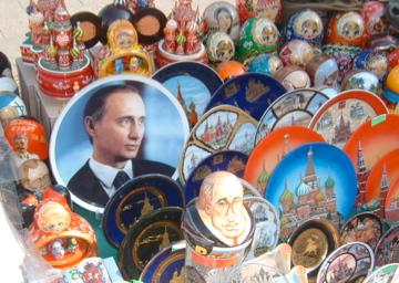 Putin merchandising