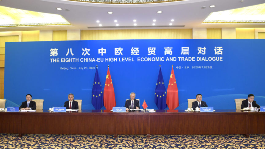 Chinese Vice Premier Liu He, also a member of the Political Bureau of the Communist Party of China Central Committee, co-chairs the 8th China-EU High-level Economic and Trade Dialogue with Valdis Dombrovskis, executive vice president of the European Commission
