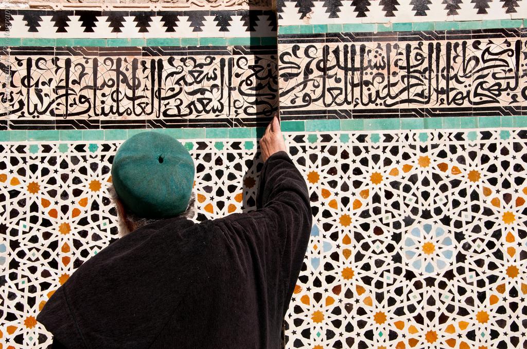 Moroccan imam in Fez (Luigi Torreggiani http://bit.ly/2EqKme7)